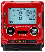 GX-3R