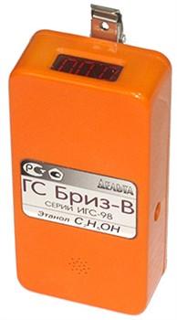 Газоанализатор этанола С2Н5ОН серии ИГС-98 НПП Дельта «Бриз-В»  э/х