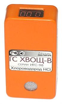 Газоанализатор хлороводорода НCL серии ИГС-98 «Хвощ-В»