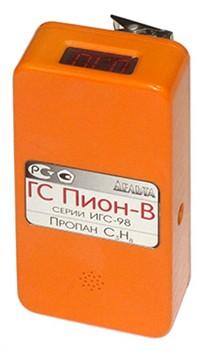 Газоанализатор пропана С3Н8 серии ИГС-98 НПП Дельта «Пион-В» (оптический сенсор)