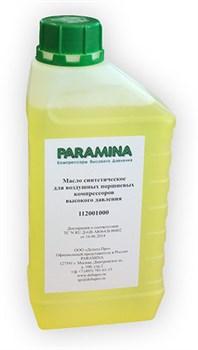 Масло синтетическое Paramina