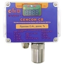 Датчик кислорода О2 «Сенсон-СВ-5022-О2-ЭХ»