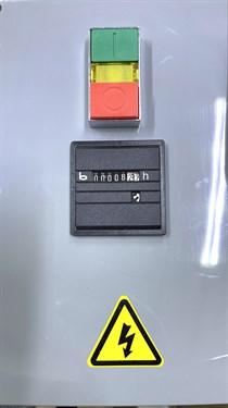 Mistral M8-EM
